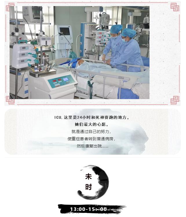 安医二附院招聘信息_河南科技大学第二附属医院